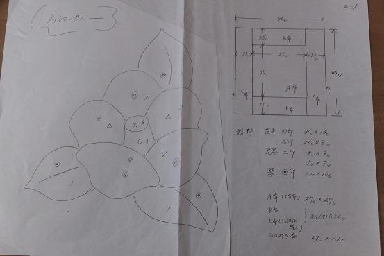 DSCF0408(Sサイズ)