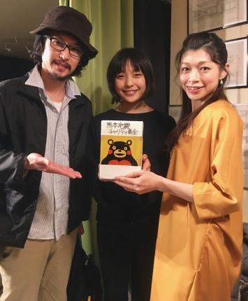 熊本出身の3人
