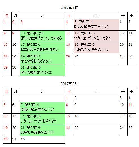 201701-02.jpg
