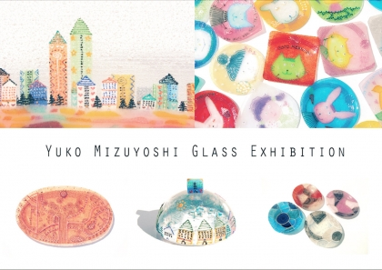 glass exhibition-[1]