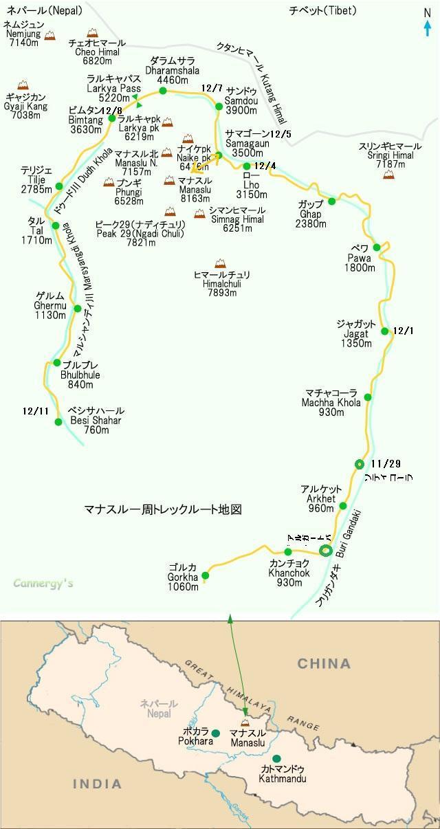 マナスル地図②