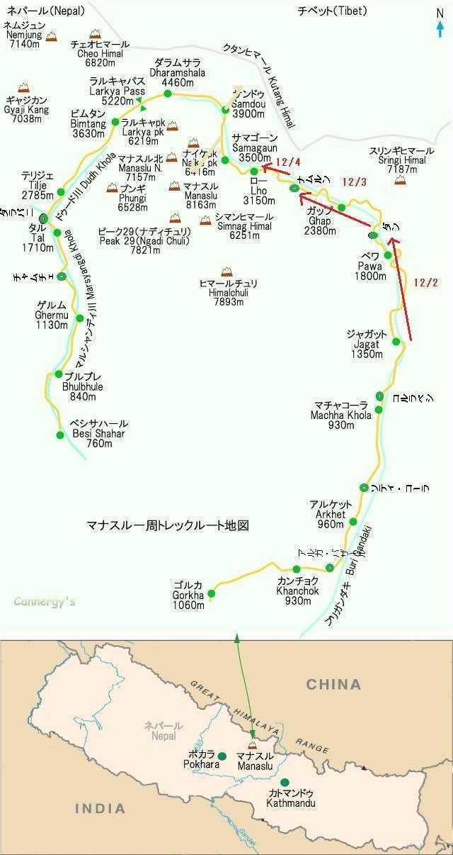 マナスル地図③-1