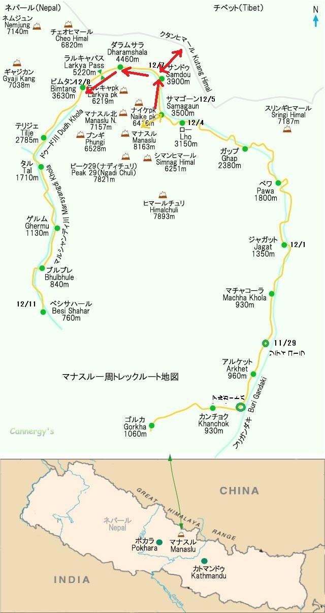 マナスル地図④