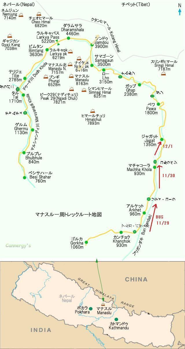 マナスル地図①-1