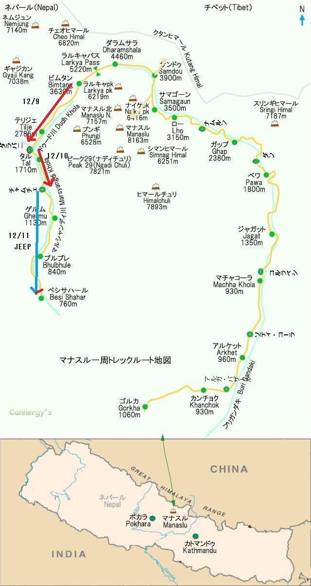 マナ地図⑤1