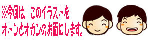 2016yuruiro_1101_k006