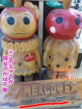 2016yuruiro_1104_000