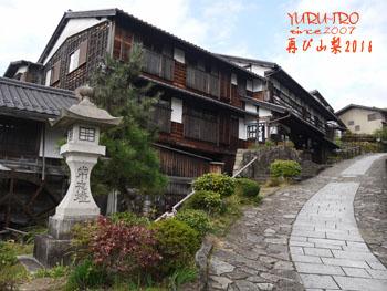2016yuruiro_1103_k004