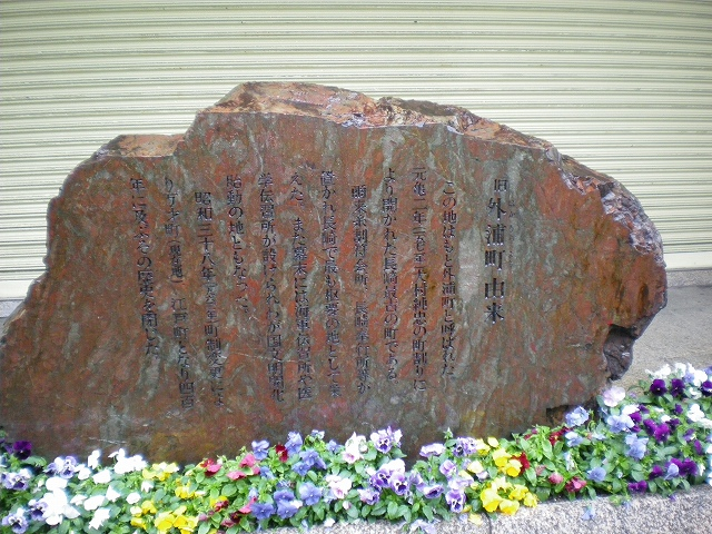 nagaharu2245.jpg