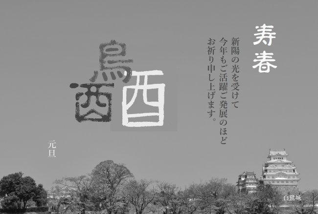 20170101NEW_S.jpg