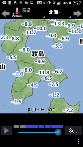 Screenshot_20170120-072759.png