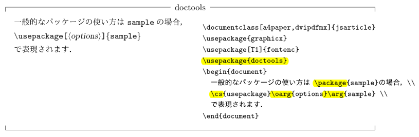 doctools02X.png