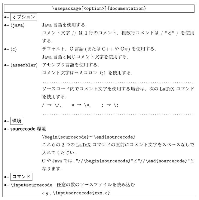 documentation00.png