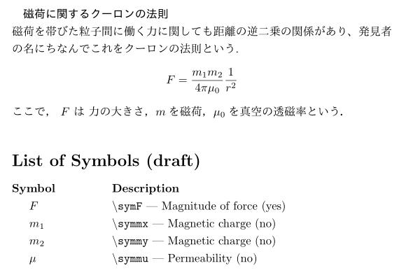 listofsymbols02A.png