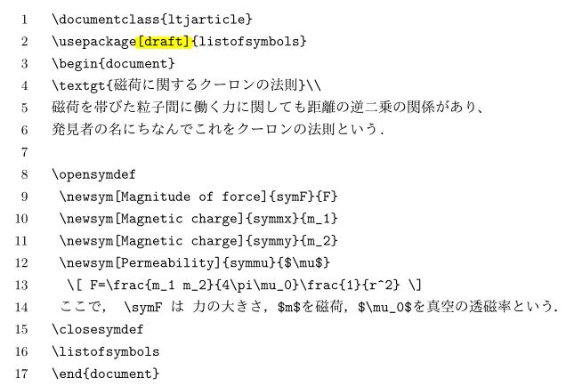 listofsymbols02B.png