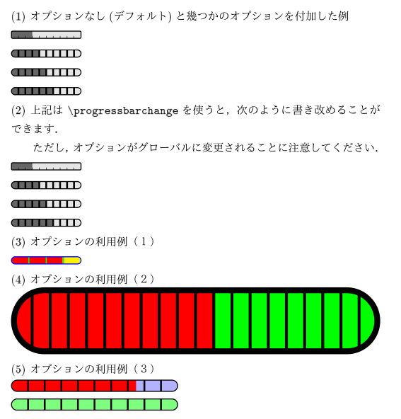progressbar01A.png