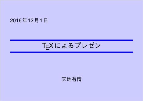 slides02.png