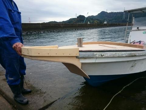 ボート加工1