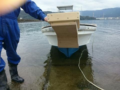 ボート加工3
