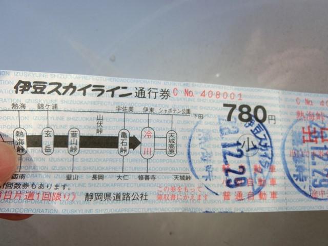 b-CIMG5736.jpg