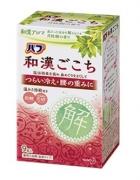 花王バブ月桂樹の香り