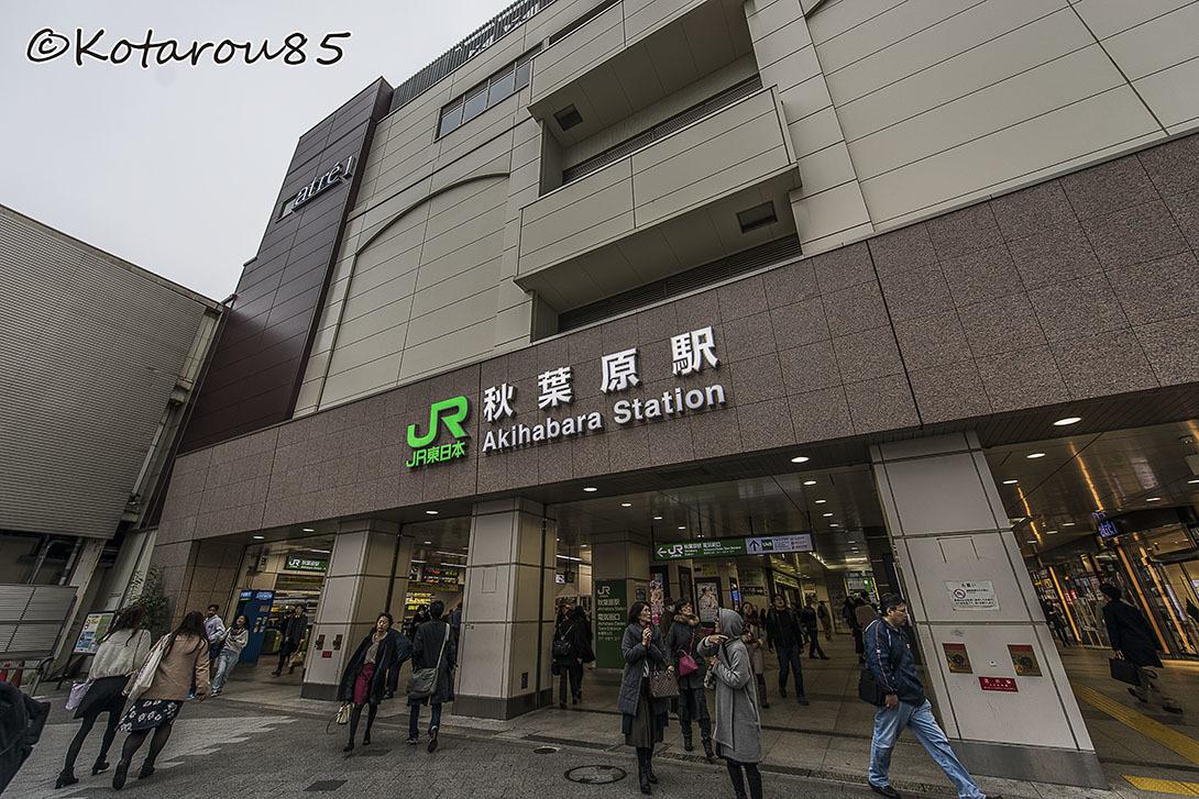 秋葉原へGO 20161122