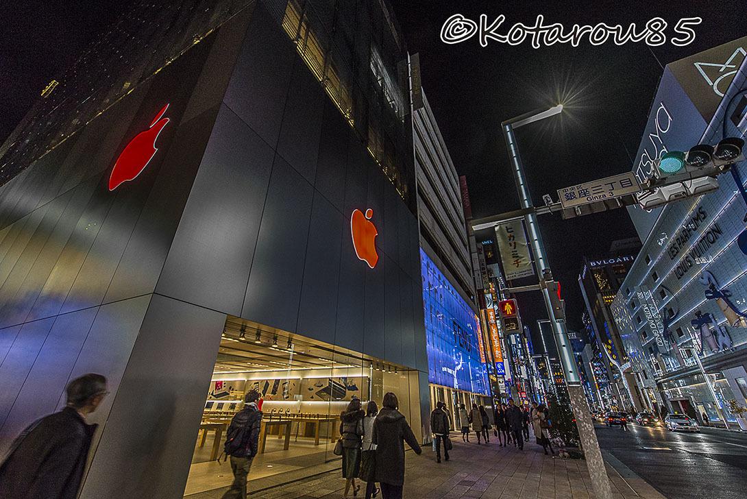 まさにリンゴ 赤いアップルロゴ 20161203