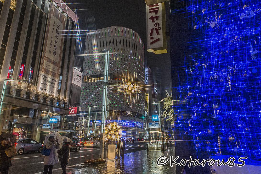 師走の雨 20161214