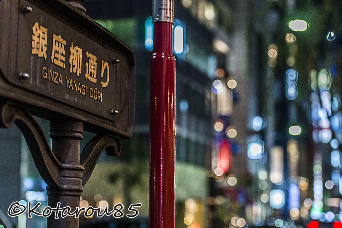 深夜の柳通り 20161220