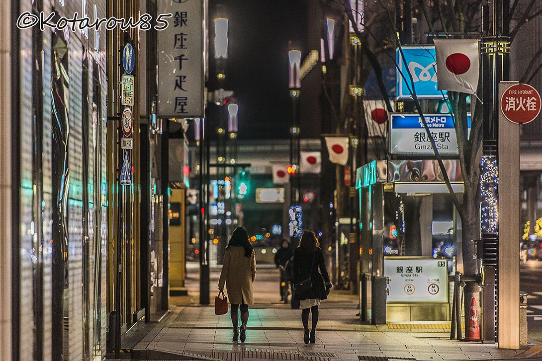 新年の晴海通り 20170101