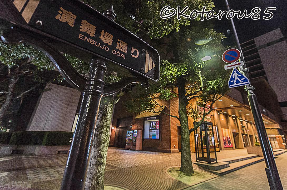 深夜の新橋演舞場2 20170105