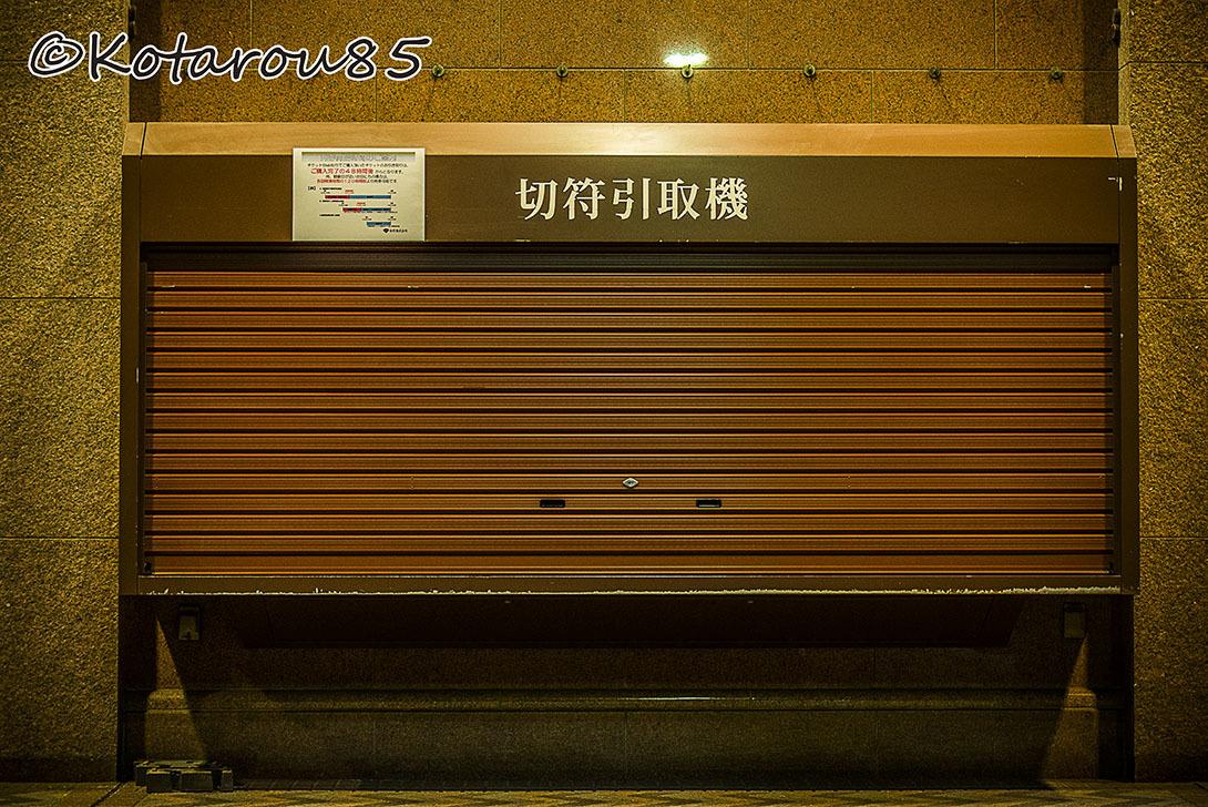 深夜の新橋演舞場8 20170105