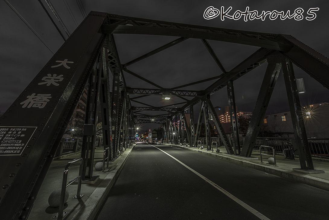 冬の大栄橋 20170201