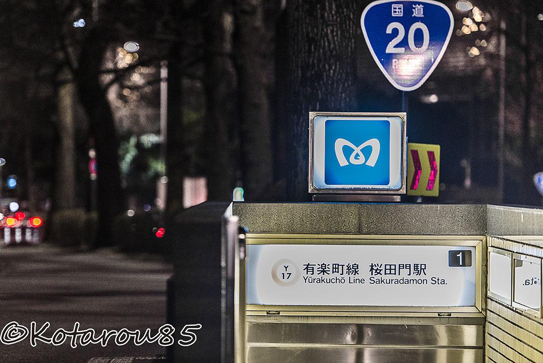 桜田門から 20170202