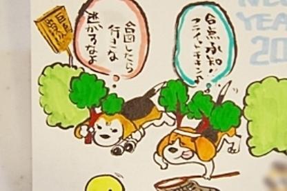 犬史郎 年賀状2017 3