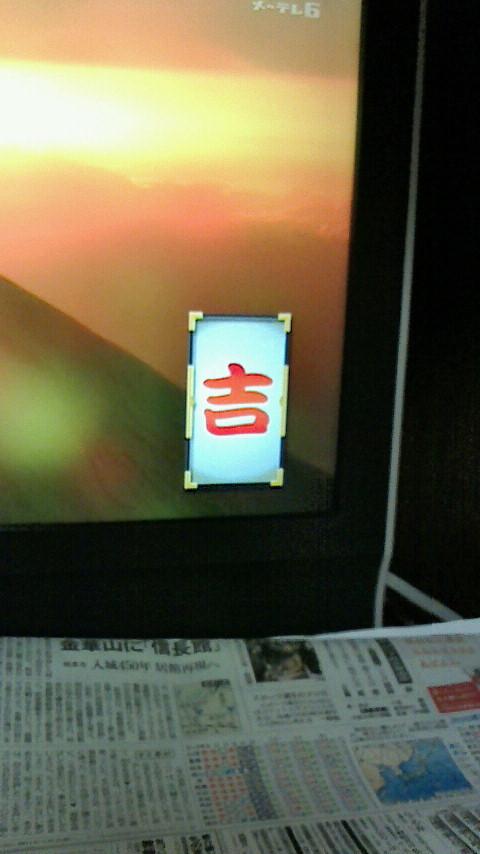 NEC_5228.jpg
