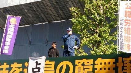 第58回護憲集会富山抗議5