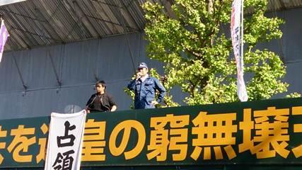 第58回護憲集会富山抗議6