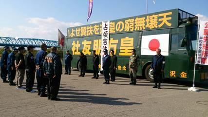 第58回護憲集会富山抗議7