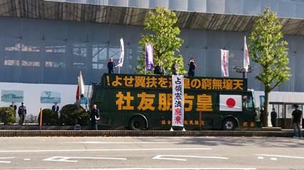 第58回護憲集会富山抗議8