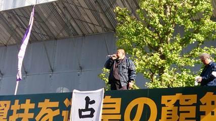 第58回護憲集会富山抗議13