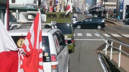 第58回護憲集会富山抗議15