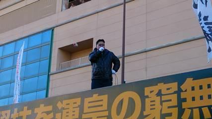 反もんじゅ集会抗議4