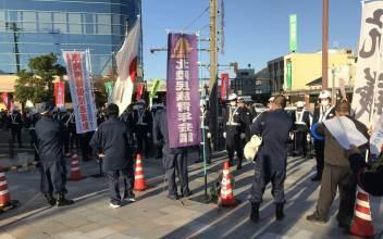 反もんじゅ集会抗議6