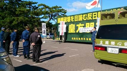 反もんじゅ集会抗議11