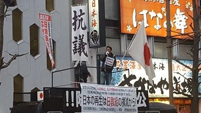 日教組新潟抗議7