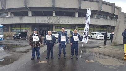 日教組新潟抗議13