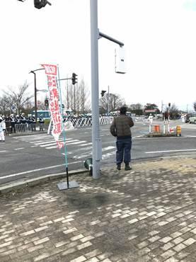 日教組新潟抗議16