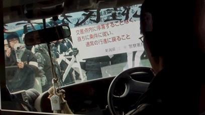 日教組新潟抗議19
