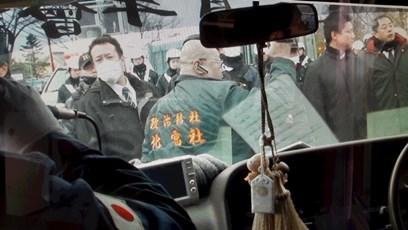 日教組新潟抗議20